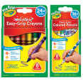 Crayola My First Crayola Activity Pack 2