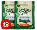 2 x Greenies Canine Dental Treats Petite Bursting Blueberry 340g 1