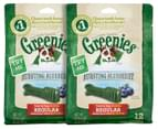 2 x Greenies Canine Dental Treats Regular Bursting Blueberry 340g 1