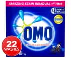 OMO Laundry Powder Front & Top Loader 1kg 1