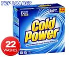 Cold Power Laundry Powder Top Loader 1kg 1