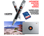 Miic Star Japanese Edition 3629 Songs Wireless Karaoke System 1