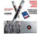 Miic Star Chinese Edition 2942 Songs Wireless Karaoke System 1