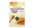 6 Pieces x Etude House 0.2 Therapy Air Mask #Manuka Honey- Deep Hydration - Korean Face Mask Sheet 1