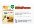 6 Pieces x Etude House 0.2 Therapy Air Mask #Manuka Honey- Deep Hydration - Korean Face Mask Sheet 2