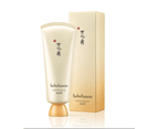 Sulwhasoo Clarifying Mask EX 150ml Peel Off Exfoliating Mask 1