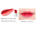 Laneige Two Tone Lip Bar #12 Maxi Red 2g Two Tone Lipstick Lip Stick Amore Pacific 2
