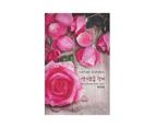 5 x Nature Republic Real Nature Mask Sheet #Rose 23ml Face Mask 1