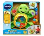 VTech Pop-A-Ball Rock & Pop Turtle 1