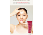 Etude House Berry AHA Bright Peel Perfect Scrub 120ml Brightening Exfoliating Scrub Mask Wash Off 2