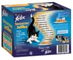 12 x Felix Sensations Jellies Fish Selection Cat Food 85g 2