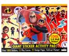 Incredibles 2 Giant Sticker Activity Pad 1