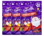 3 x Cadbury Dairy Milk Chocolate Santa Share Pack 150g 1