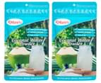 2 x Morlife Coconut Water Powder 200g 1