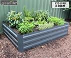 Greenlife Raised Garden Bed - Slate Grey 1