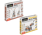 STEM Mechanics Multipack - Pulley Drives And Wheels, Axles & Inclined Planes STEM Construction Set 1