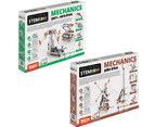 STEM Mechanics Multipack - Gears & Worm Drives And Pulley Drives STEM Construction Set 1