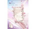 Cocochi Cosme AG Ultimate Face Mask Sakura 5pcs 8