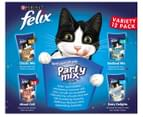 Felix Party Mix Snackbox Assorted Flavours 12X60g Packs 3