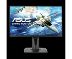 """ASUS VG259Q Gaming Monitor 24.5"""", FHD, 144Hz, 1ms HT 1"""