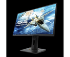 """ASUS VG259Q Gaming Monitor 24.5"""", FHD, 144Hz, 1ms HT 2"""