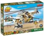 Small Army - 250 Piece Desert Hawk Military Helicopter Construction Set 1