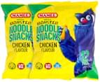 2 x 12pk Mamee Ready-To-Eat Monster Noodle Snacks Chicken 300g 1