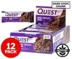 12 x Quest Protein Bars Double Choc Chunk 60g 1