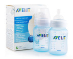 2 x Philips Avent 260ml Feeding Bottles - Blue 1