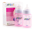 Philips Avent 260mL Feeding Bottles 2-Pack - Pink 1