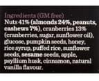2 x Carman's Almond, Cashew & Cranberry Nut Bars 175g 5pk  2