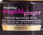 Organix Awapuhi Ginger Hair Mask  2
