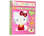 Hello Kitty Colouring & Activity Book  3