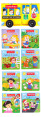 Fisher-Price School Bus Of Books 8-Book Library 4