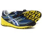 ASICS Gel-Zaisan Men's Runners 3