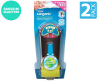2 x Tommee Tippee Wrap 'n' Go Dispenser 2-Pack 1